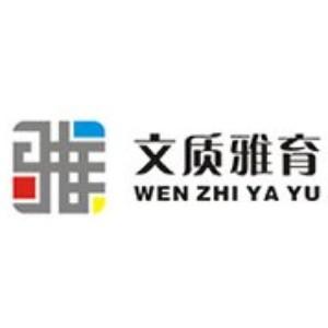 杭州雅育教育