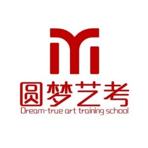 武漢圓夢中傳文化藝術培訓學校