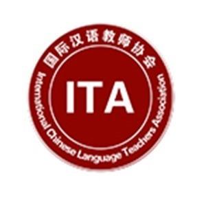鄭州ITA國際漢語教師培訓