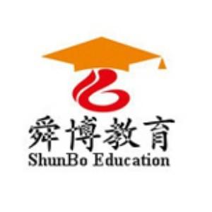 濟南舜博教育
