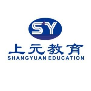 蘇州上元教育