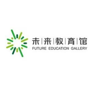 佛山未來教育館幼兒教育