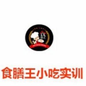 深圳食膳王小吃培訓