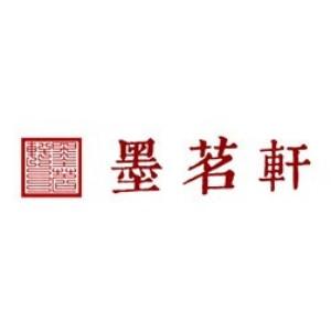 南昌墨茗軒茶藝培訓