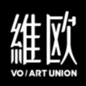 重慶維歐藝術留學