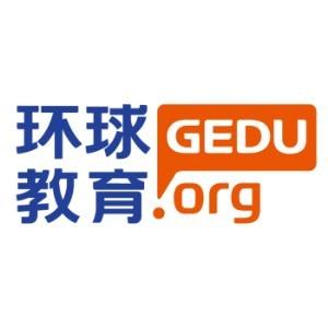 惠州環球教育培訓