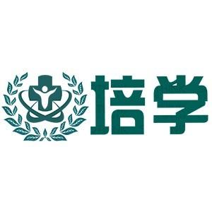 天津培學教育