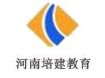 河南培建教育