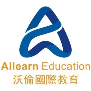 深圳沃伦国际教育
