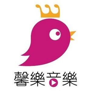 惠州馨樂教育
