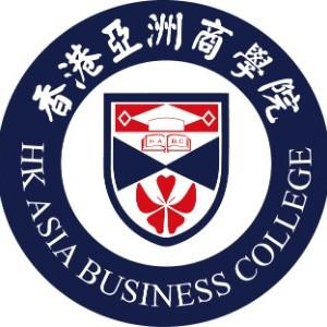 惠州香港亞洲商培訓