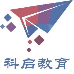 惠州科啟教育