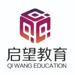 南昌启望教育