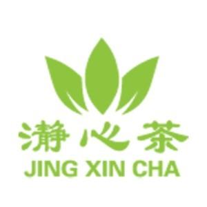 深圳瀞心茶藝培訓