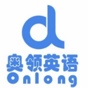 惠州奧領英語培訓