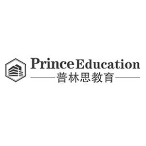 珠海普林思英語教育