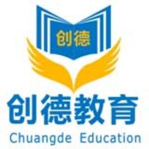 惠州創德教育