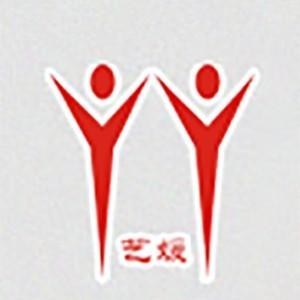 珠海市香洲区艺媛服装设计工作室