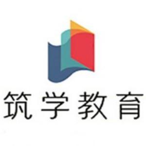 東莞筑學教育