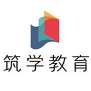 惠州筑學教育
