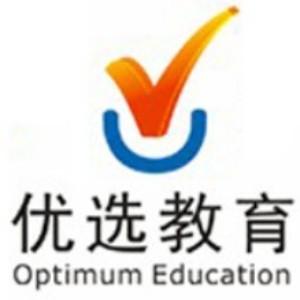 深圳優選教育