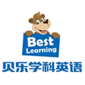 青島貝樂學科英語(李滄校區)