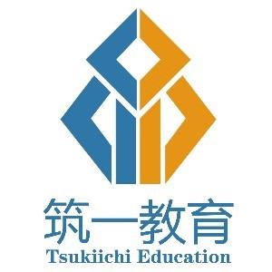 杭州筑一教育