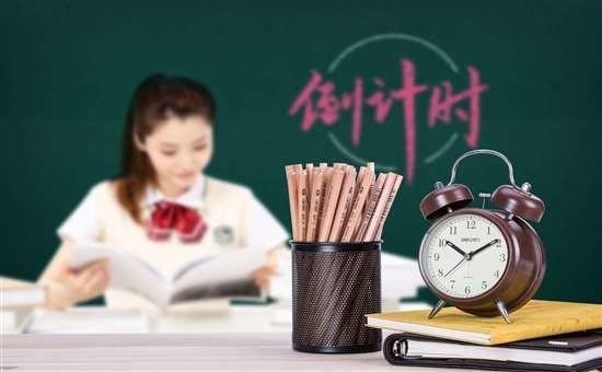 南京哪有地理輔導班?輔導初中高中地理哪邊較好呢?