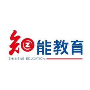 重慶知能教育