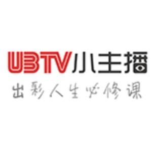 UBTV小主播口才