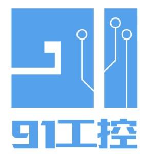 深圳91工控PLC
