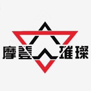 深圳摩登璀璨主持人培訓