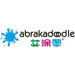 艾涂圖國際兒童藝術中心