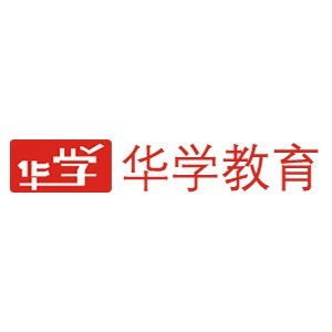 南昌華學教育