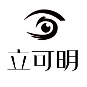深圳立可明驗光配鏡培訓