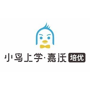 杭州嘉沃英語