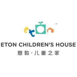 西安意敦兒童之家