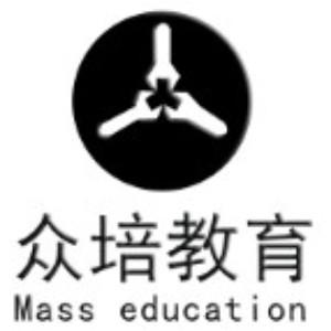 東莞眾培教育