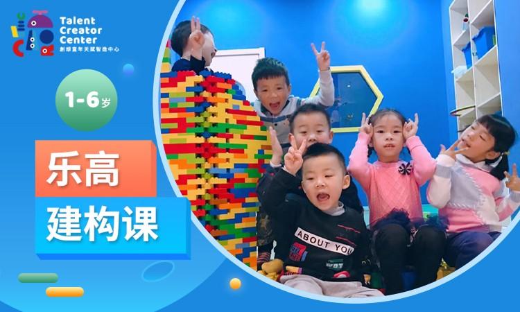 杭州青少年學習編程中心