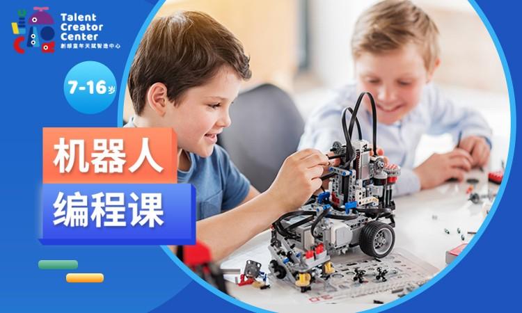 杭州機器人培訓機構