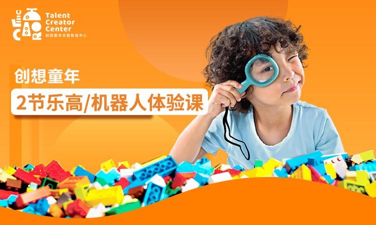 杭州小學機器人課程