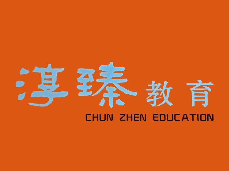 南京成考專升本培訓