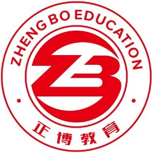 惠州正博教育