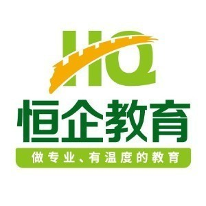 杭州恒企會計培訓