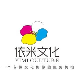 東莞依米文化攝影培訓