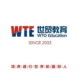 沈陽世貿人才國際教育培訓中心