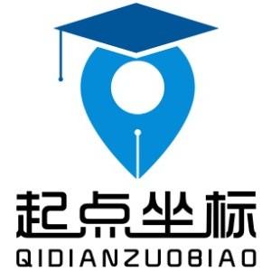 深圳起點坐標教育