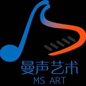 北京曼聲藝術培訓中心
