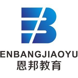 上海恩邦PLC培訓