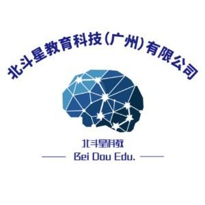 廣州北斗星教育